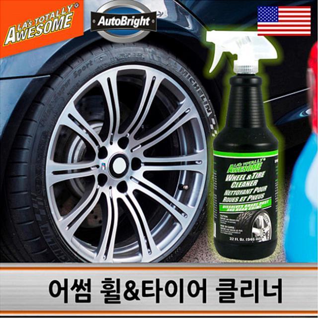 디자인그룹 티에스 어썸 타이어 휠&타이어 클리너 차량용 세정 광택제