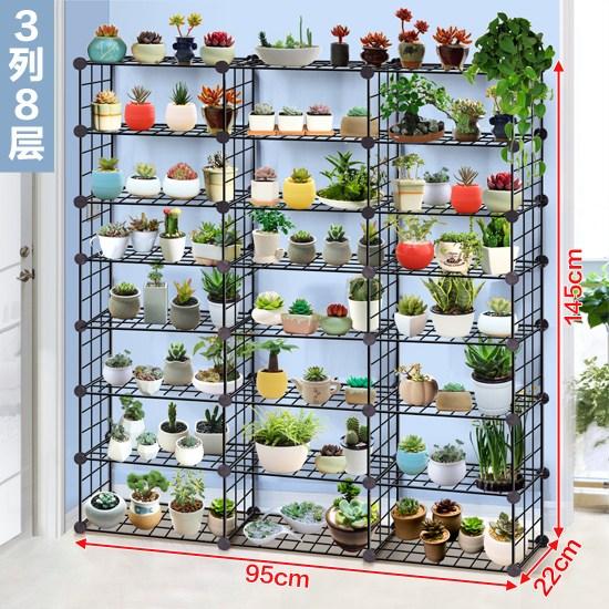 화분대 철공예 다층 조합 접이식 베란다 거실 실내 다육 창문턱 작은꽃 선반, T18-3열 8단