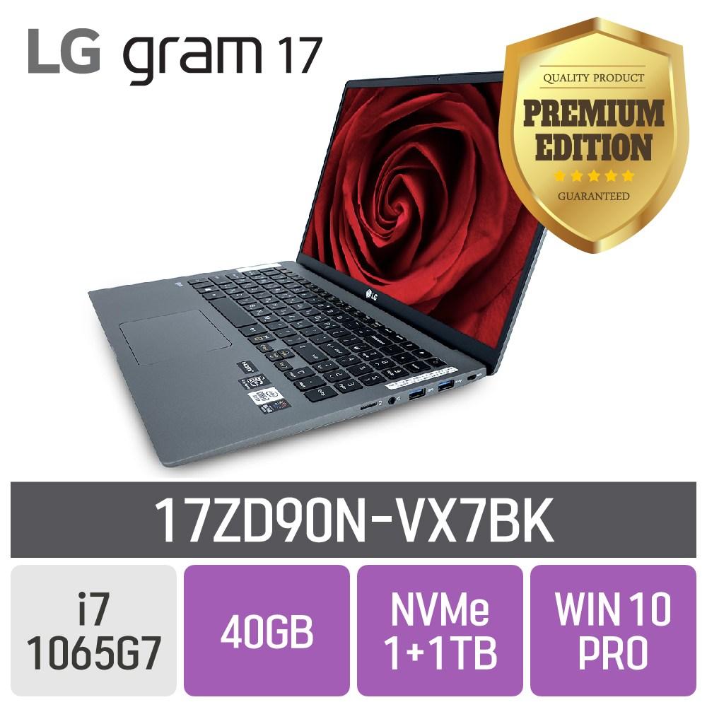 LG 2020그램 17ZD90N-VX7BK, 40GB, SSD 1TB + SSD 1TB, 포함