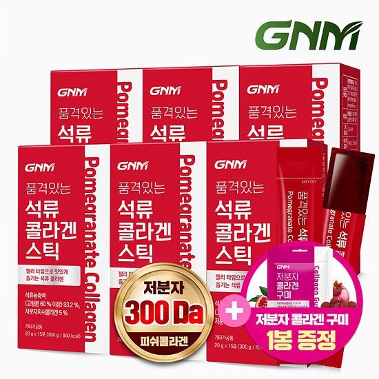 GNM 석류 저분자 콜라겐 젤리 스틱 6박스 총 90포, 상세설명 참조, 01.단일상품