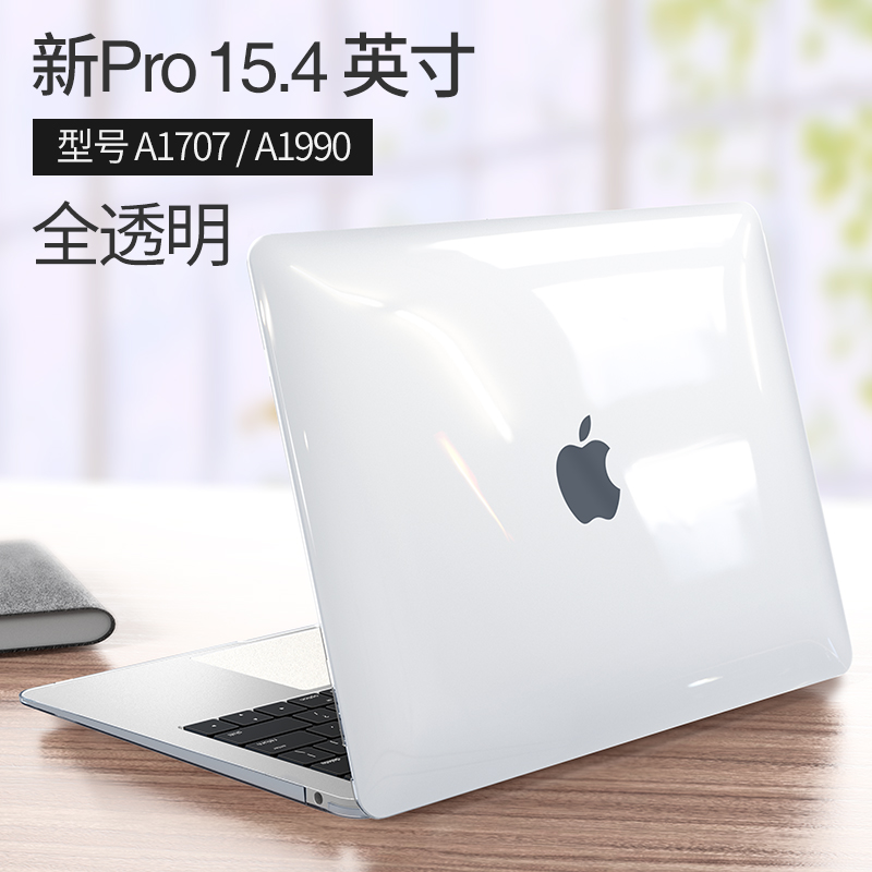 MacBook 보호 쉘 Apple Computer Notebook Pro16 인치 2020 Air 보호 Cover 13 인치 13.3mac Soft, 상세내용참조