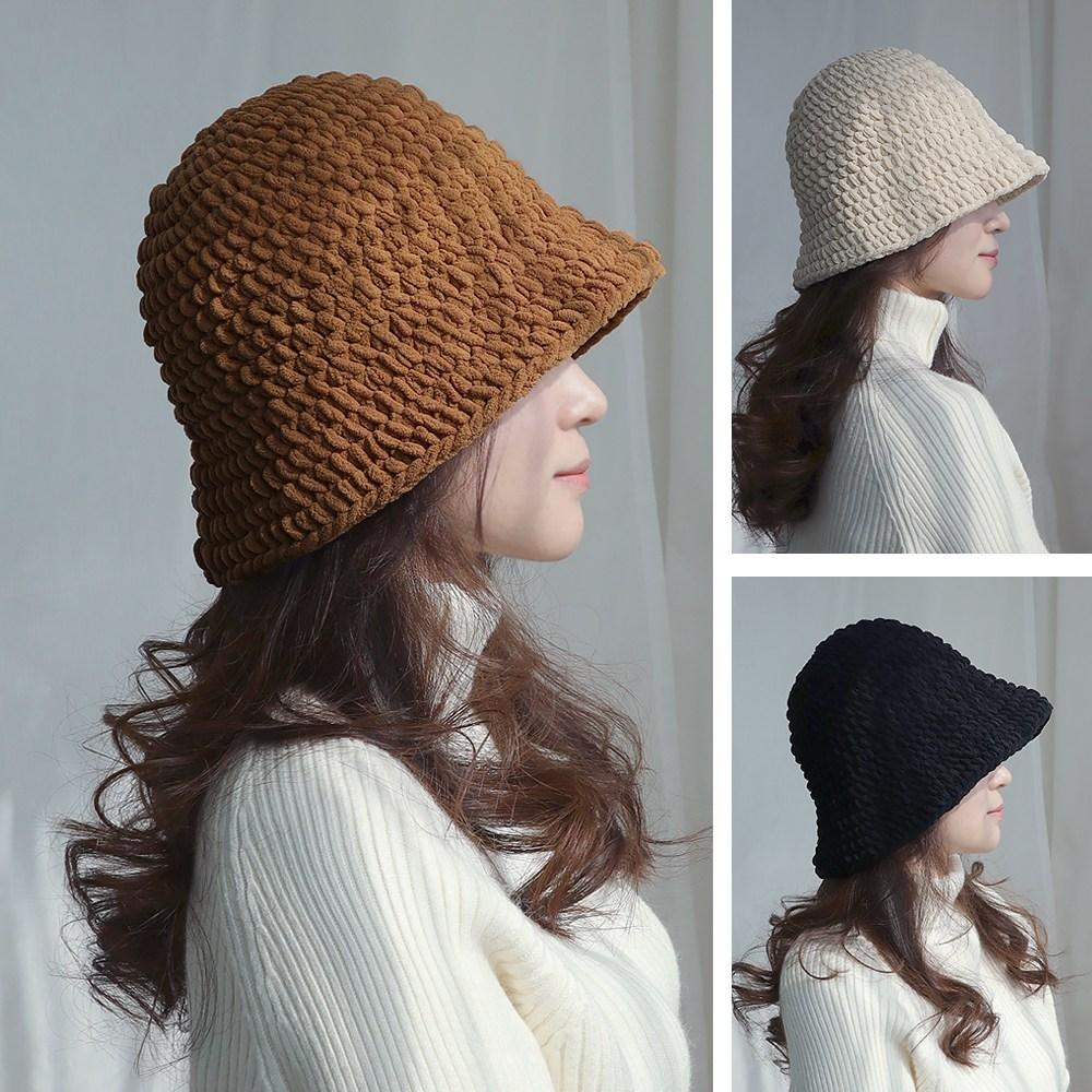 애지중지상점 니팅 벙거지 니트 버킷햇 여성 모자 겨울 가을 여행 연예인 H1191_006