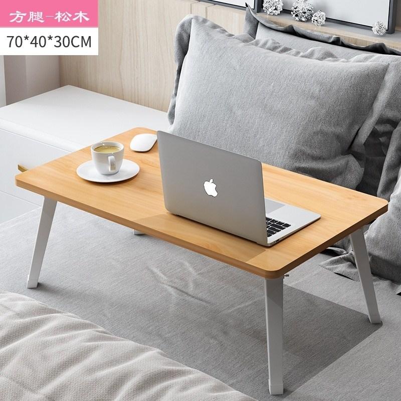 침대책상 접이식탁자 다다미 심플 가정용 게임테이블 공부책상, T17-Q64-소나무색 7040(빅사이즈)