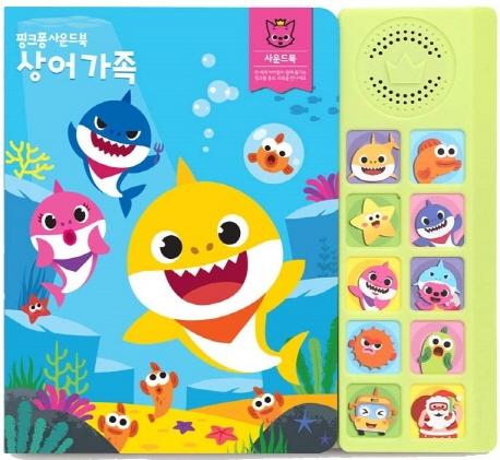 핑크퐁 사운드북: 상어가족, 스마트스터디