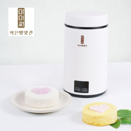 [작은방앗간] 초등학생도 5분만에 만드는 마이쩌 미니 떡제조기 떡스팀기!, 백설기세트