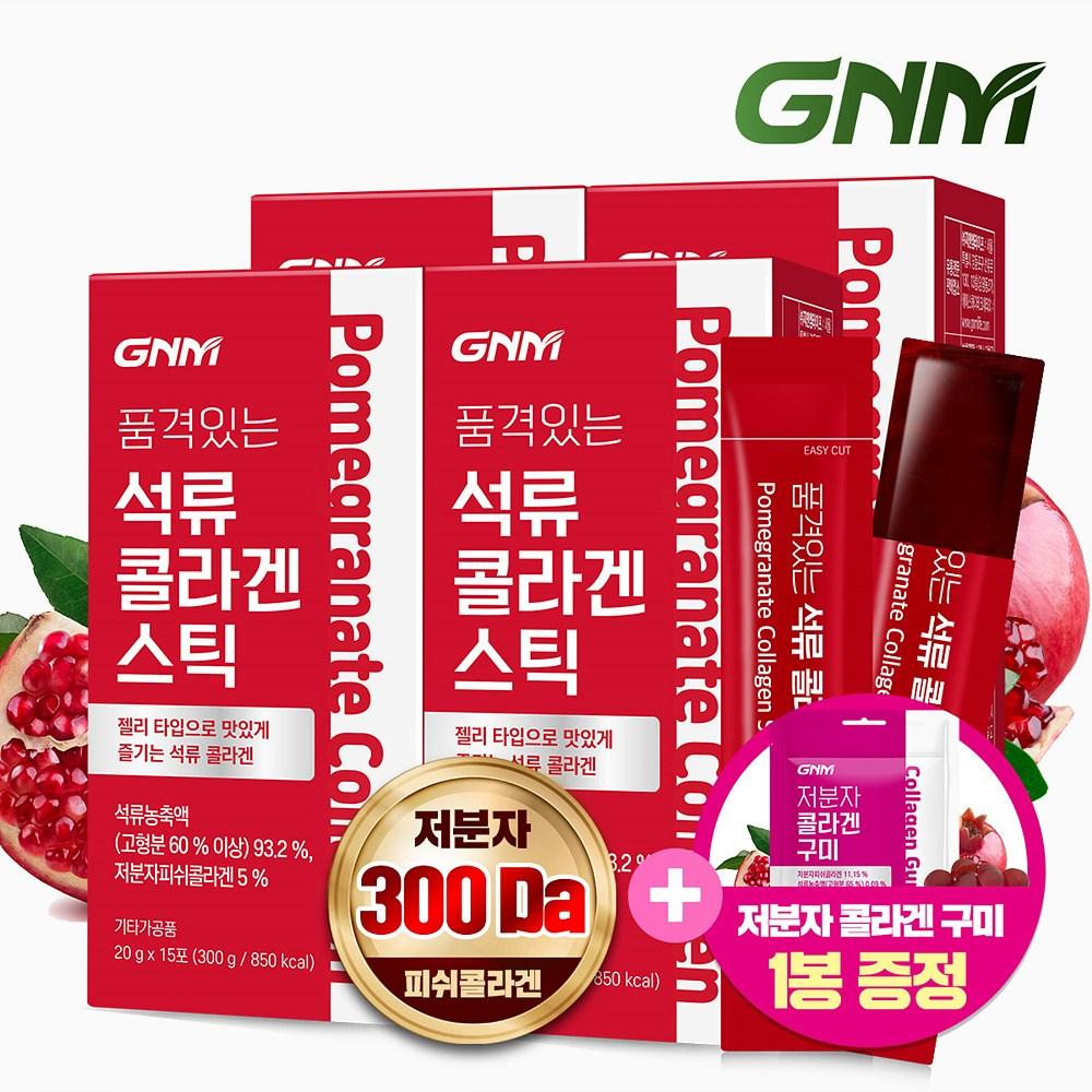 GNM자연의품격 [300달톤] GNM 품격있는 석류 콜라겐 젤리 스틱 [석류즙 저분자피쉬콜라겐], 60포, 20g