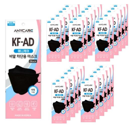 애니케어 국내생산 개별포장 KFAD 침방울 비말차단 마스크 블랙, 50매