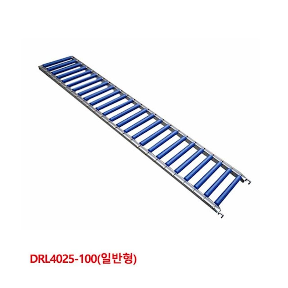 대화콘베어 5670099 롤러컨베이어 DRL4025-100 일반형 건설 운반 작업대 lfpv, 1개