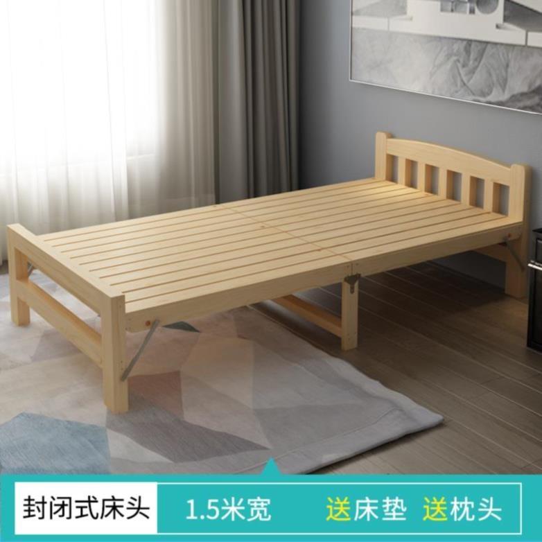 접이식침대 싱글침대 1.8미터길이 접이식 아동침대 거실 .실외 사무실 침대판 보강한 가능, T09-밀폐식 침대헤드 1.5미터너비 베개증정 침대매트