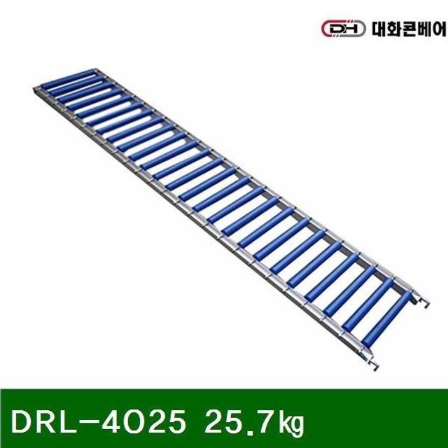 HKC63775 롤러컨베이어 DRL-4025 25.7㎏ 길이2.5M_롤러피치50mm (1EA), 본 상품 선택