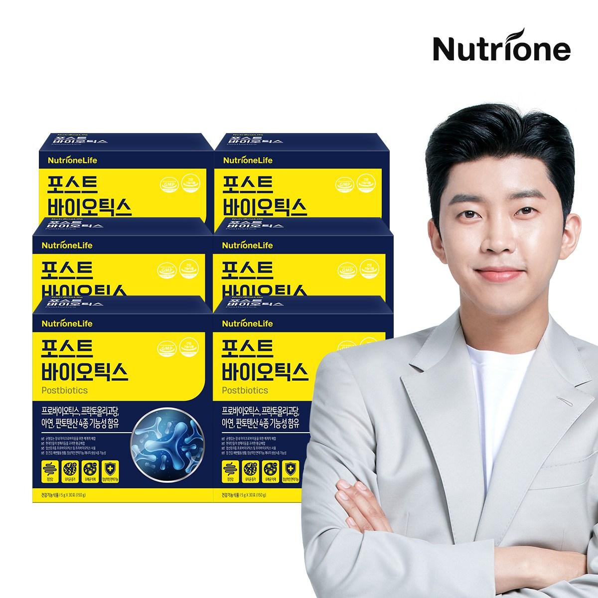 뉴트리원 임영웅 유산균 포스트 바이오틱스 신 프로 바이오스틱 프롤린 + 활력환, 30포, 6box