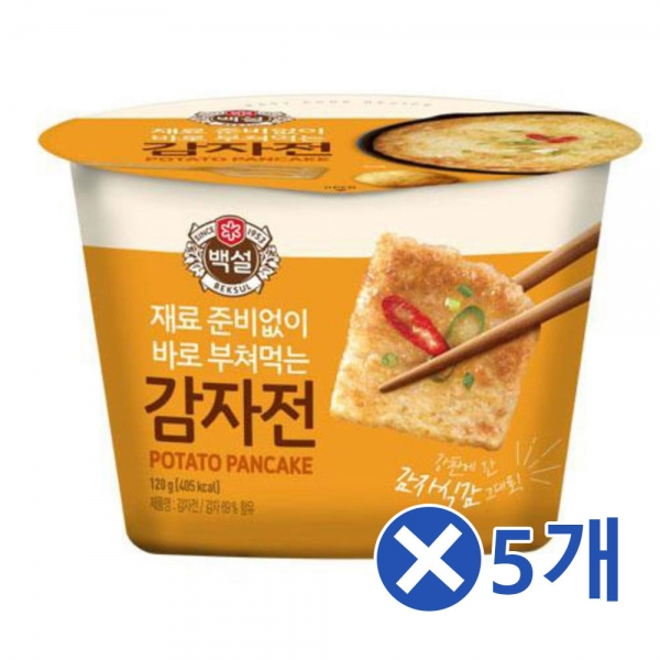 [2개묶음 할인]백설 바로부쳐먹는 감자전x5개 혼족 간편한간식 TJS-229037 간단요리 간단한요리