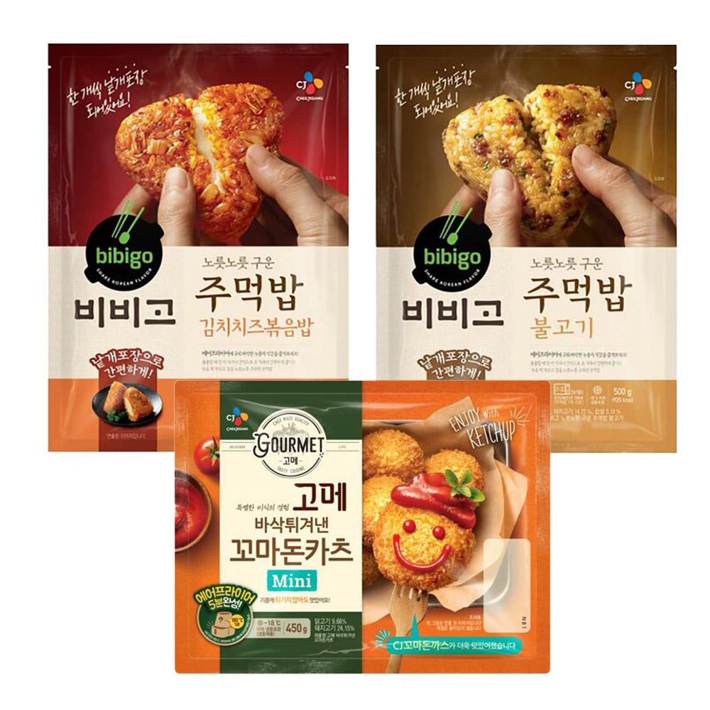 비비고 주먹밥 (김치치즈볶음밥 x1개 + 불고기 x1개) + 꼬마돈카츠 x 1개, 3개