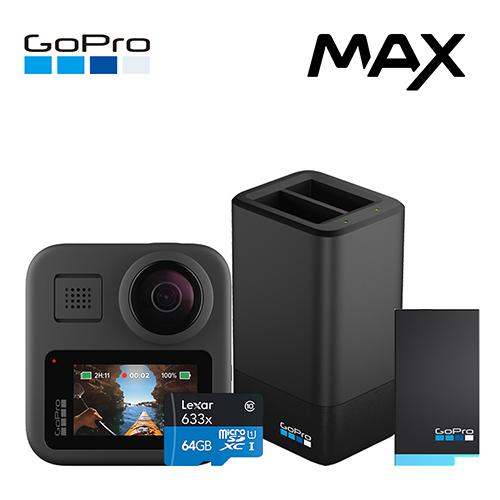 [GoPro] 고프로 맥스 GOPRO MAX 듀얼배터리 차저 패키지(맥스+맥스 듀얼 배터리차저+64GB), 단품