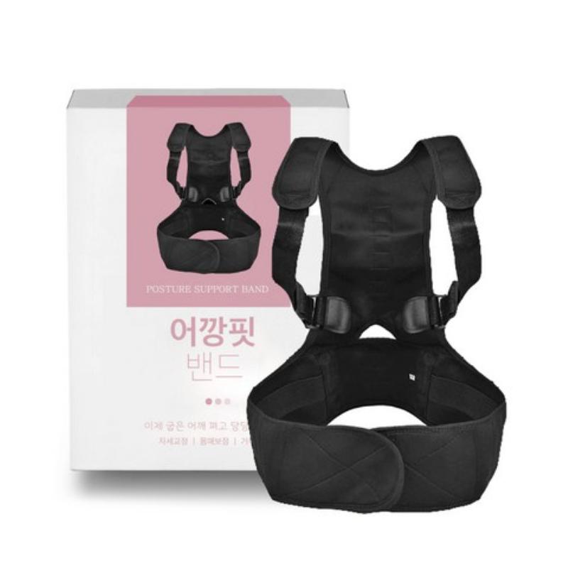 ART com 어깡핏 밴드 거북목교정 어깨교정 자세교정 밴드 허리보호대 바른자세 교정밴드