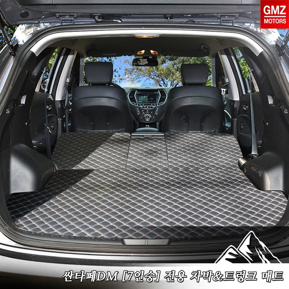 지엠지모터스 싼타페DM 7인승전용 차박매트 입체 3D트렁크매트+2열등받이 풀세트, 블랙