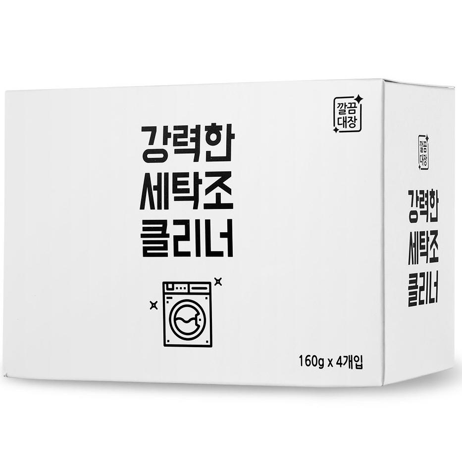 [깔끔대장] 강력한 세탁조클리너(160g*4개입), 1세트, 160g