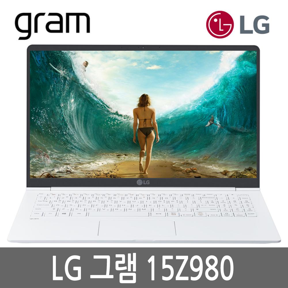 LG그램 15인치 15Z980/15ZD980 i3/i5/i7, i3/4G/256G SSD A급