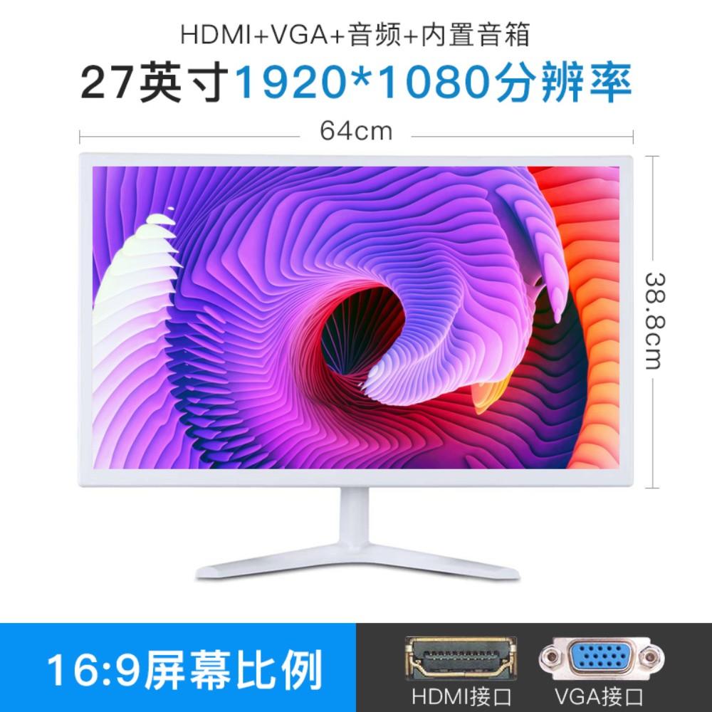 데스크탑 컴퓨터 모니터 24 인치 19 20 22 인치 HD PS4 모니터 HDMI LCD 화면 27은 벽걸이 가능, 새로운 흰색 27 인치 VGA + HDMI 듀얼 인터페이스 75HZ