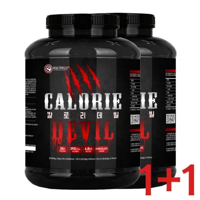 칼로리 데빌 4kg 2통 게이너 단백질 체중 증가 벌크업 단백질쉐이크 단백질보충제 헬스보충제 프로틴 M/B6B7DAC + mm, 본상품선택, 본상품선택