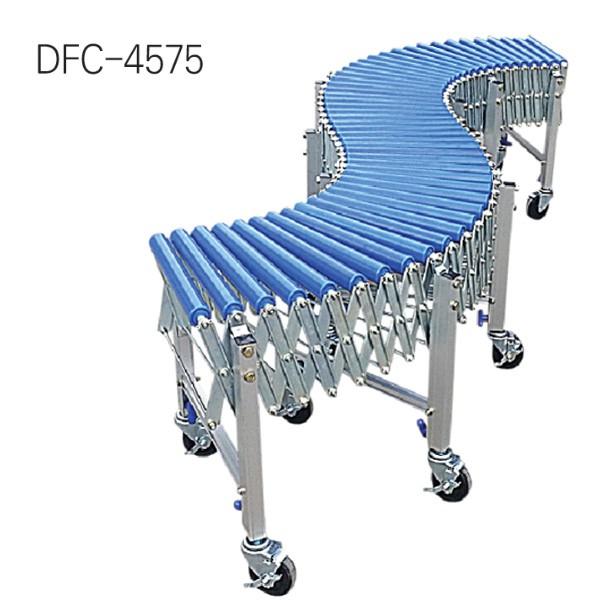 알루미늄 롤러 카페트 자바라 컨베이어 콘베어 로라 저상/고상(대) ABS DFC-4575