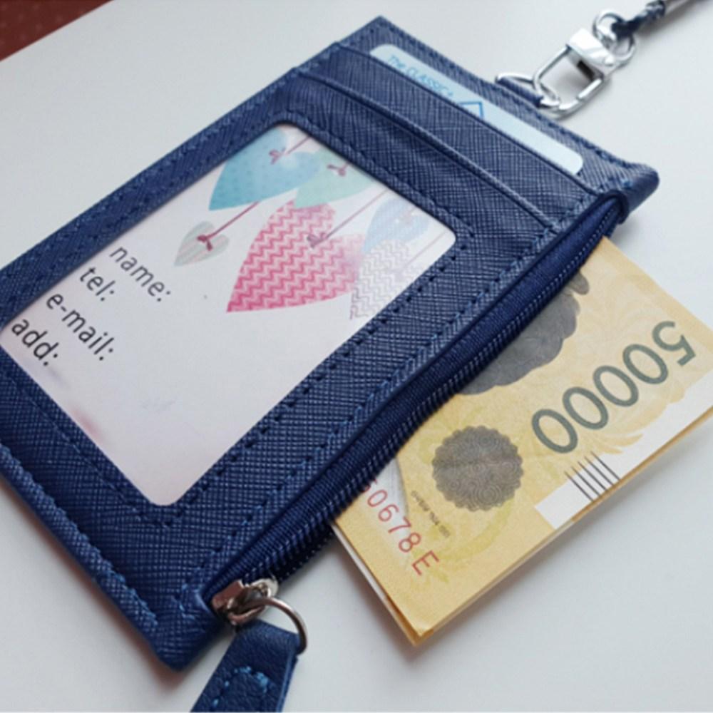 멀티 목걸이 지퍼형 카드 지갑 무지 인조가죽 교통카드지갑