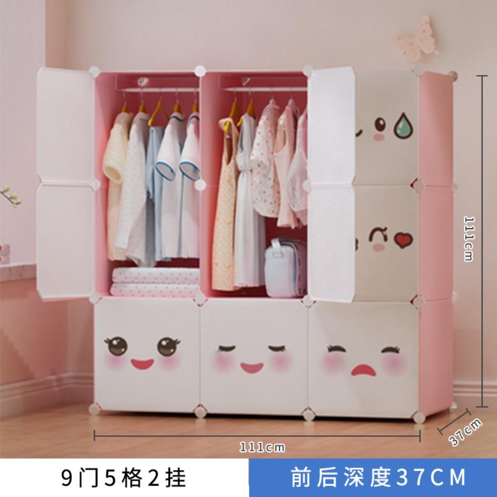 아기 옷장 어린이 행거 옷걸이 간이 천 수납장 침실 가정용 플라스틱 조립장 작은 옷장 세트, 9도어 2옷걸이 핑크 (이모지)