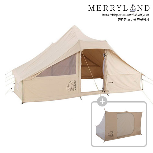 Nordisk 우트가르드 텐트 13.2, 6인용, 텐트+내부 객실