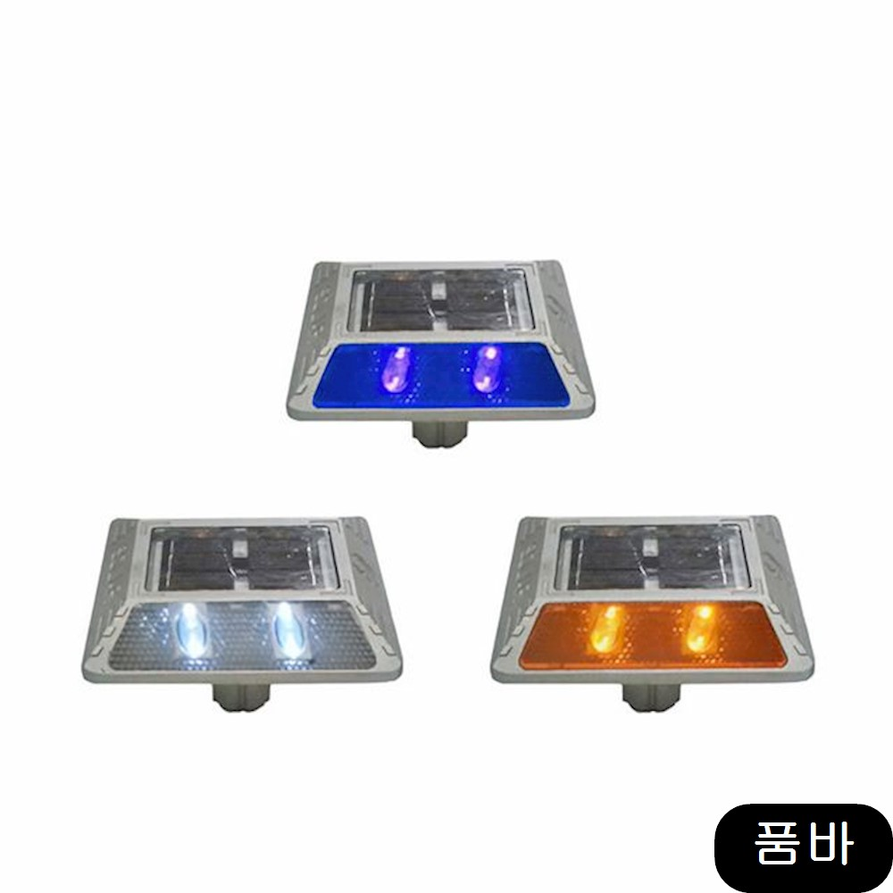 필수품 다양한 LED 색상 쏠라 표지병 용품 보호 태양광 황색, 1개