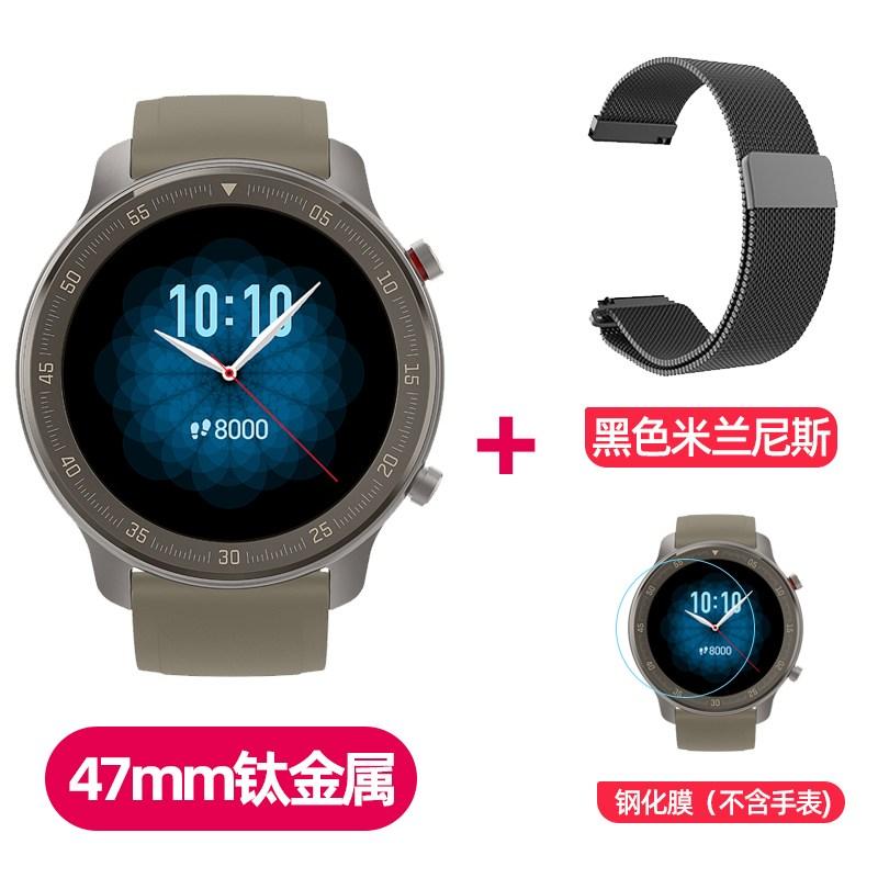[SF 배송] Huami Amazfit GTR 티타늄 합금 스마트 시계 NFC 결제 야외 GPS 포지셔닝, 상세내용참조, 상세내용참조