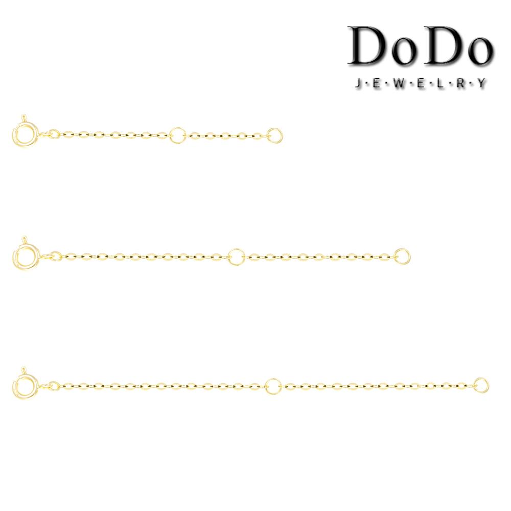[도도쥬얼리] 14k 목걸이 연장체인 줄