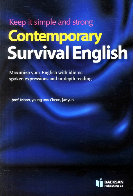 Contemporary Survival English:Keep It Simple and Strong, 백산출판사