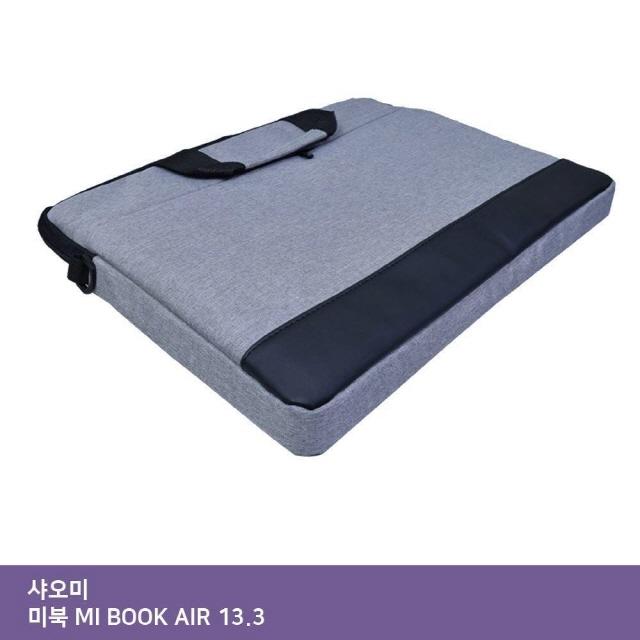 ksw34203 ITSA 샤오미 미북 MI BOOK AIR 13.3 sw259 가방.