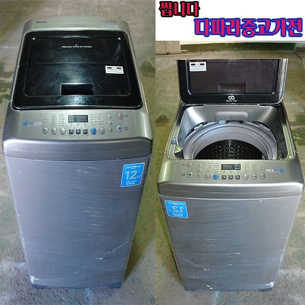 대우 중고세탁기 17키로 세탁기 대우세탁기 소형세탁기 다양한 중고가전 모음, D-1.세탁기