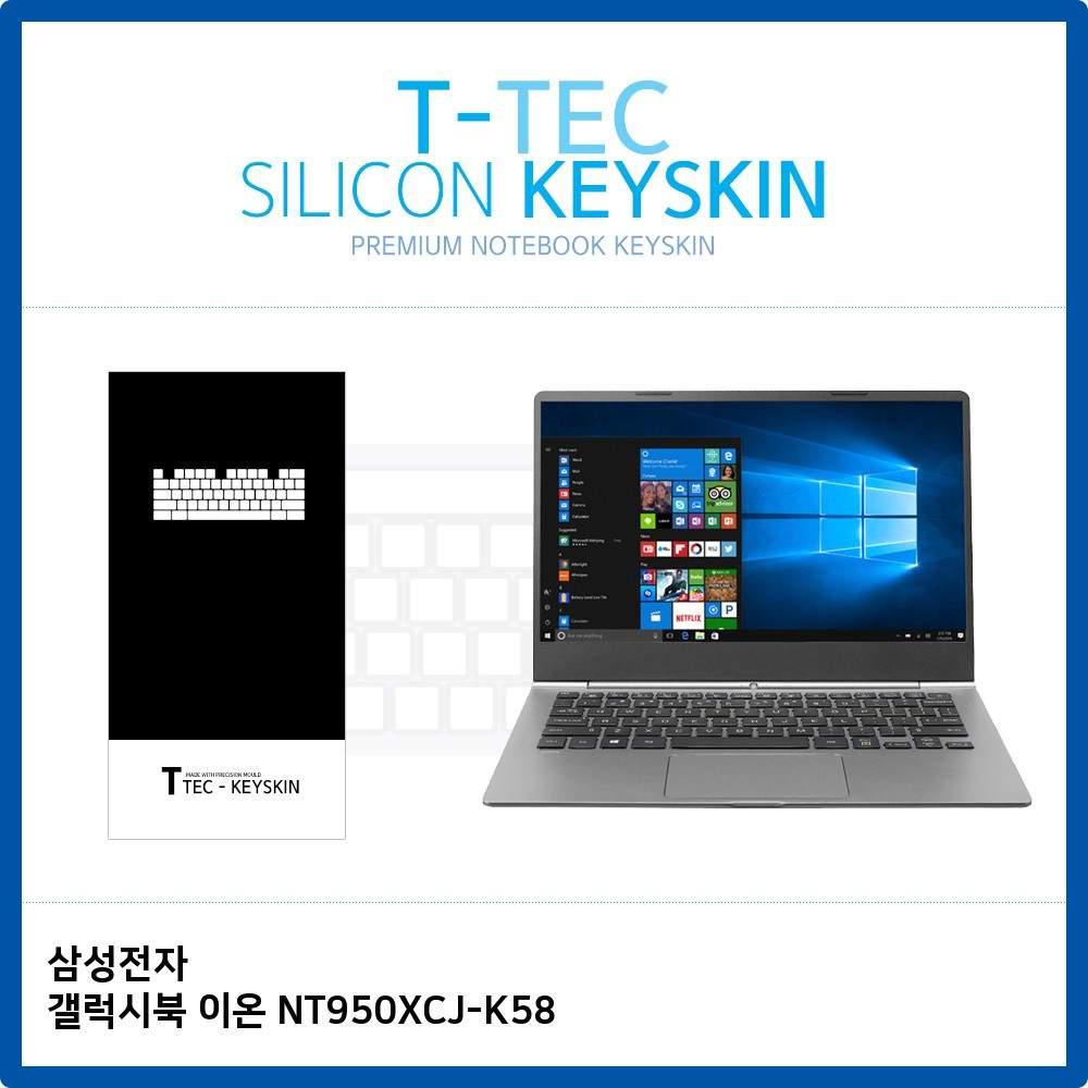 T.삼성전자 갤럭시북 이온 NT950XCJ-K58 키스킨, 1개, 기본상품