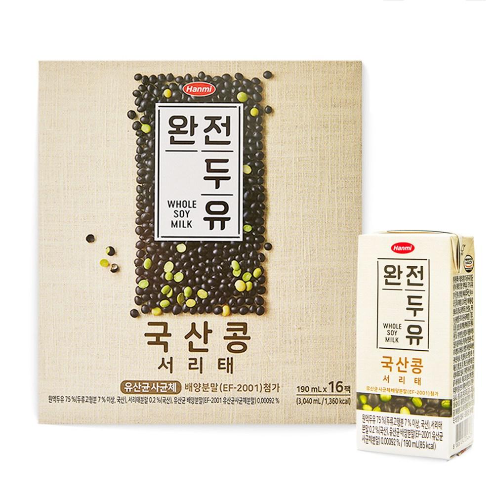 한미 완전두유 국산콩 서리태 190ml, 64팩