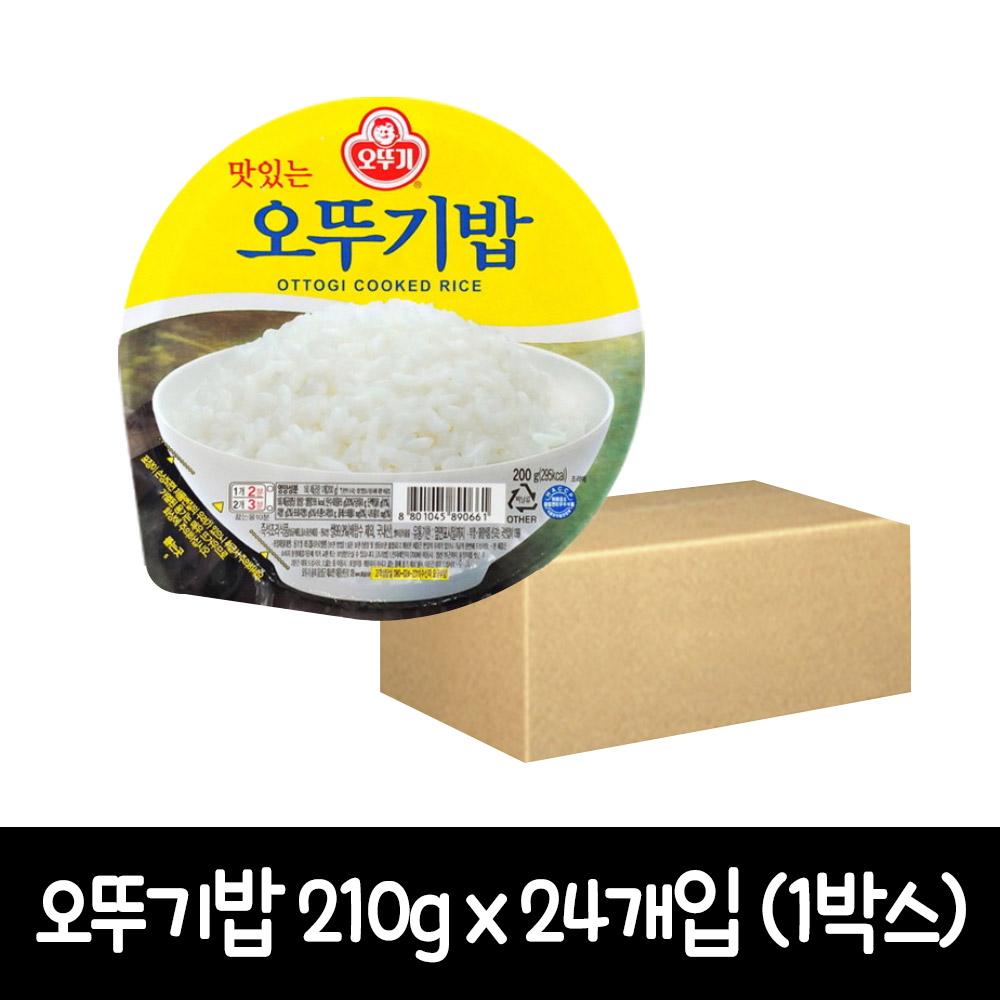 오뚜기 맛있는 오뚜기밥 (210g x 24개입) 1박스