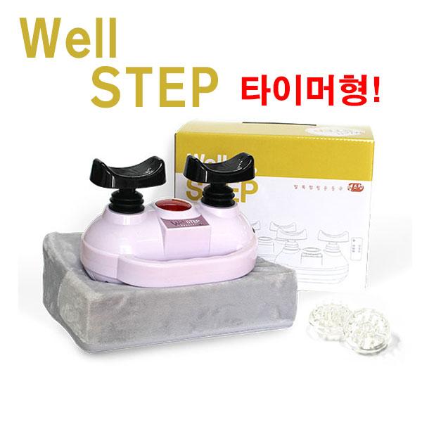 프로텍메디칼 펌핑운동기 웰스텝 발목펌프 운동기, 닥터바운스, B형 타이머형, 1개 (POP 241834826)