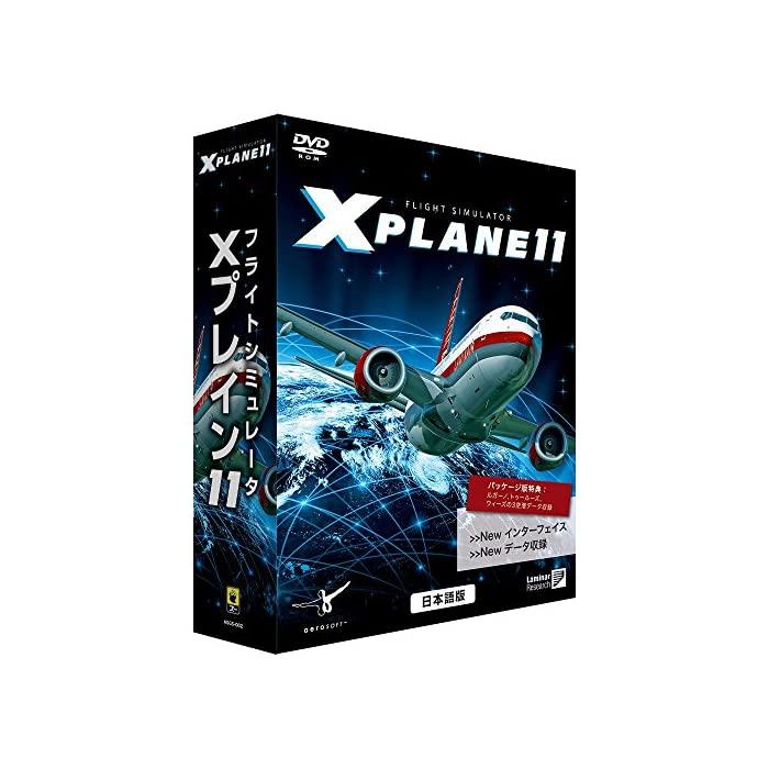 줌 플라이트 시뮬레이터 X 일반 11 일본어 가격 개정판, 자세한 내용은 참조