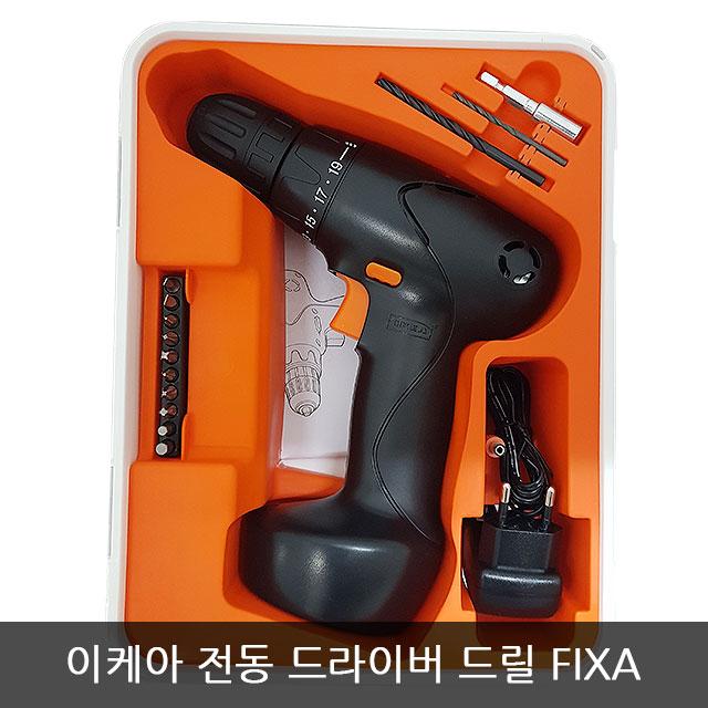 이케아 전동 드라이버 드릴 FIXA 402.966.79