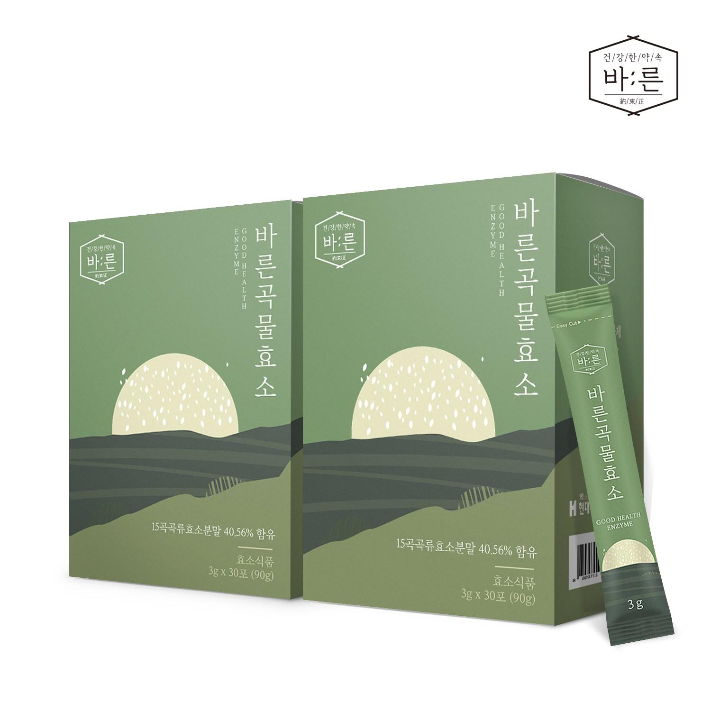 바른 100% 국산 곡물효소 발효효소 누룽지맛 역가수치 포당 31만/아밀라아제/프로테아제, 2박스(60포)