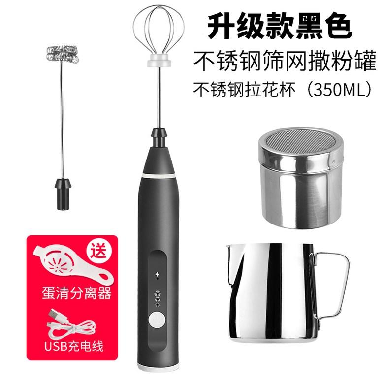 우유 거품기 전기 커피 휘핑 크림 자동 충전식 달고나 1000번, 업그레이드 제품 + 파우더 스프링클러 + 350ml