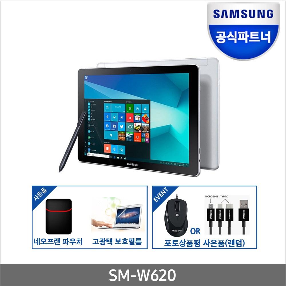 삼성 갤럭시북 10.6 SM-W620, SM-W620(SM-W620NZKFKOO)