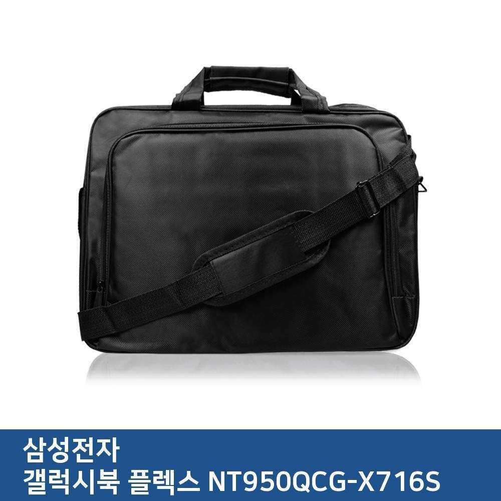 CaseNotebook BagGalaxy북Samsung플렉스 + 5594래멀, 이 상품이 마음에 들어요