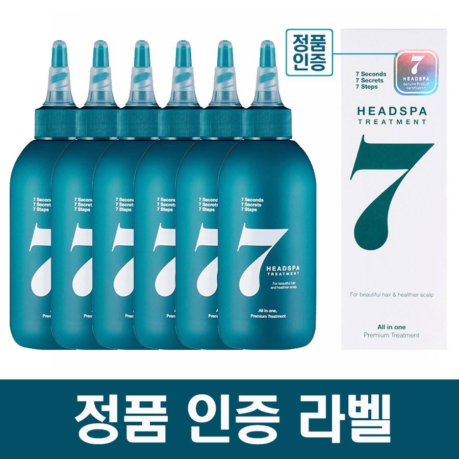 김희애 파란눈 헤드스파7 트리트먼트 200ml 6개 헤어트리트먼트