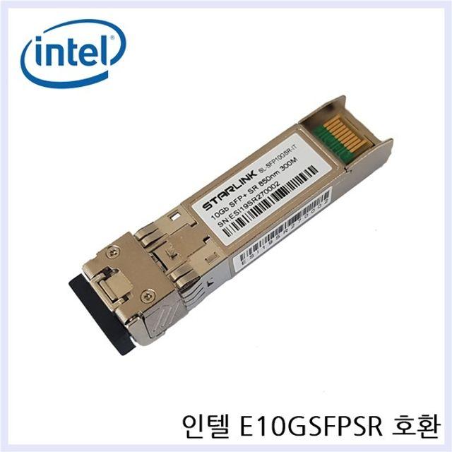 광지빅모듈 10G SFP+Gbic 멀티모드 E10GSFPSR mu 네트워크 hzvv, 1개, 상세페이지참조()