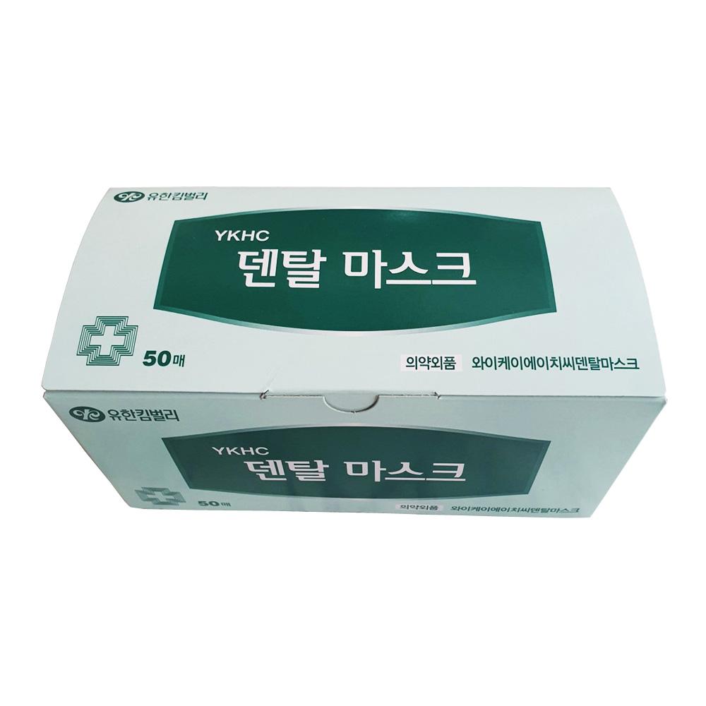 유한킴벌리 덴탈마스크, 1box