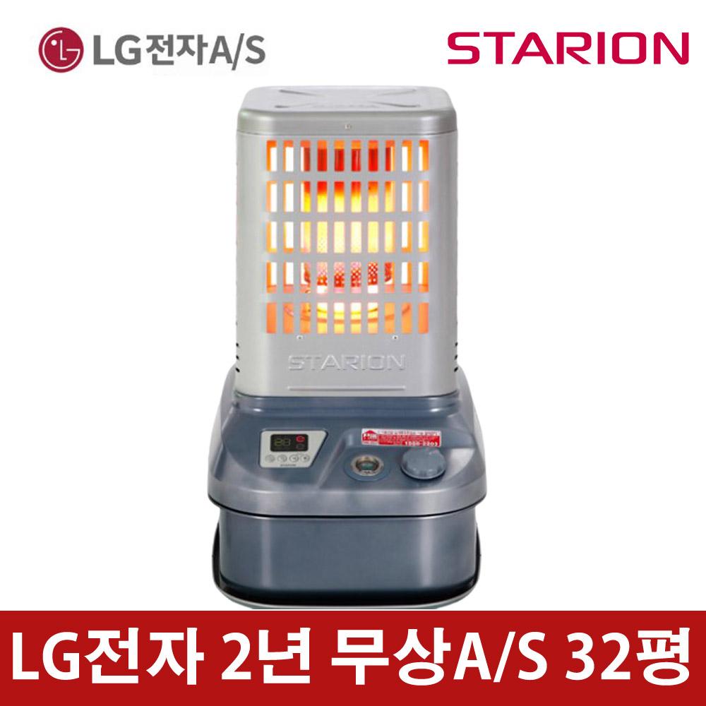 LG전자 2년무상 AS 스타리온 업소용 가정용 로터리히터 석유히터 석유난로 SH-R3215SBM 32평