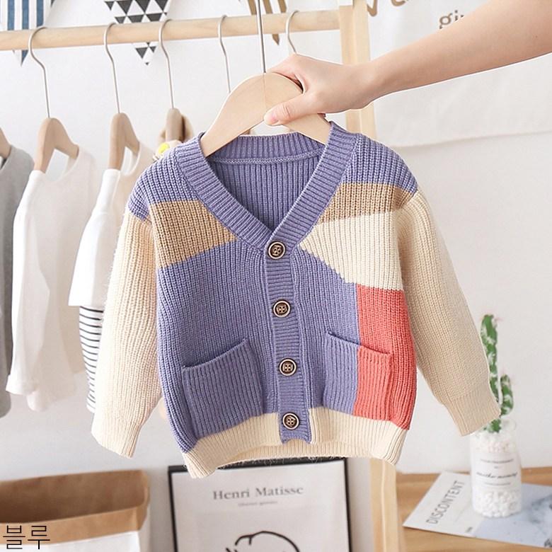 굿데이 컴퍼니 봄가을 아동 카디건 얇은 코트 니트 tETKS52