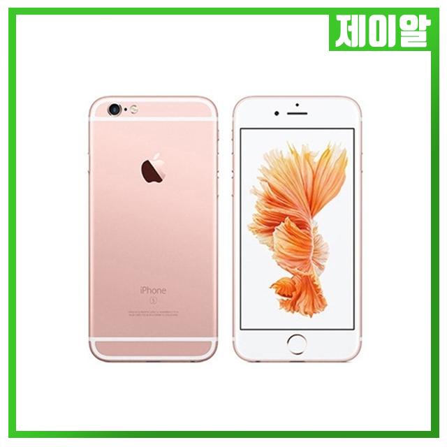 애플 아이폰6S 64G 중고 공기계 중고폰, 실버, 아이폰6S 64G B등급